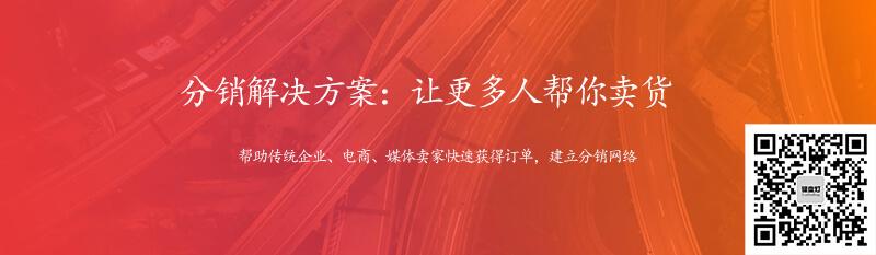 微信小程序商城定制