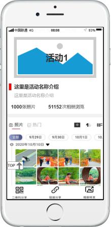 企业微信开发方案-线上业务平台搭建